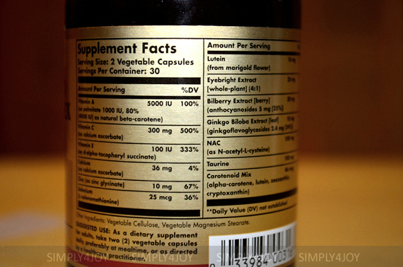 solgar витамины для глаз