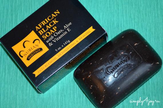 черное африканское мыло нубиан