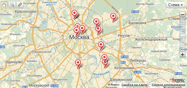 доставка BoxBerry Moscow