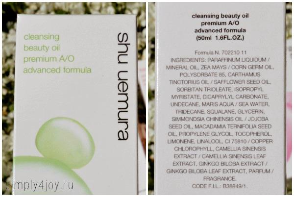 1 shu uemura cleansing oil advanced inci
