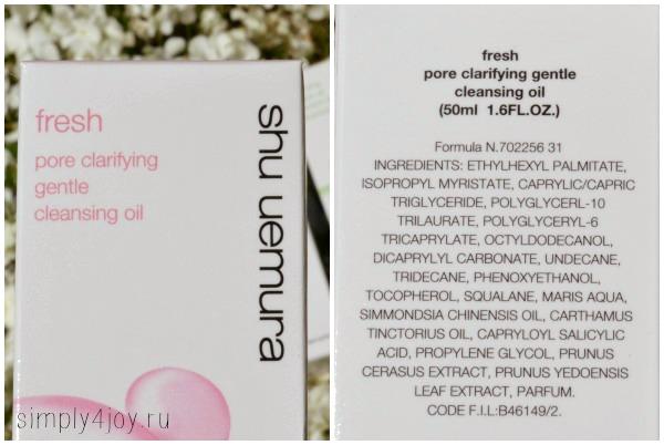3 shu uemura cleansing oil fresh inci