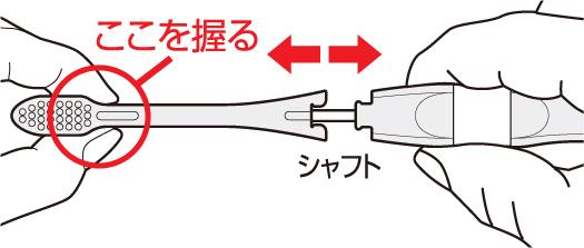 6 Ionic Toothbrush