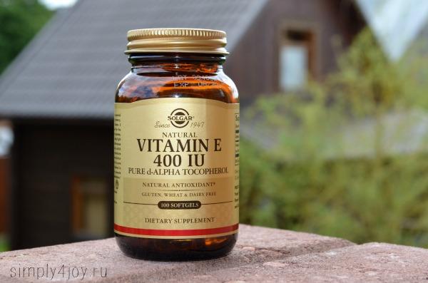 витамин Е Солгар Solgar для кожи отзывы