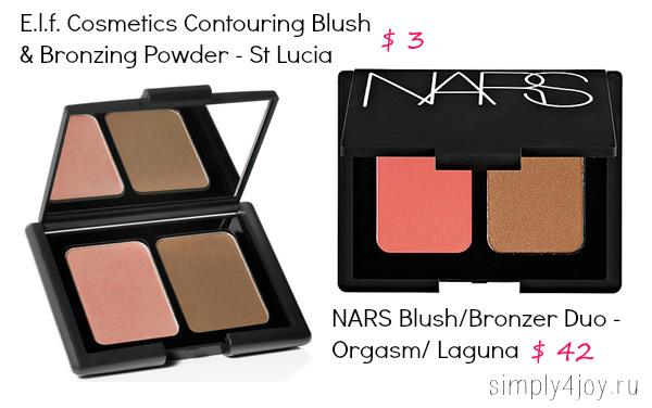 NARS Orgasm vs Elf Cosmetics St Lucia
