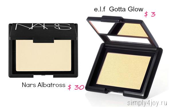 Nars Albatross vs e.l.f Gotta Glow