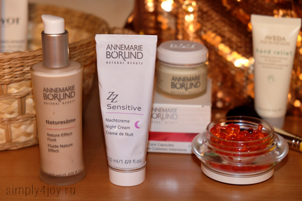 best cream iherb Annemarie Borlind
