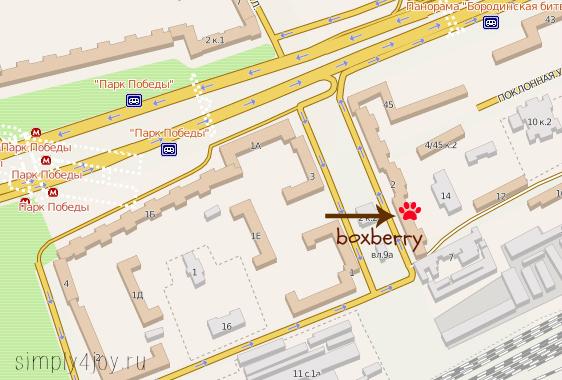 boxberry iherb 1812