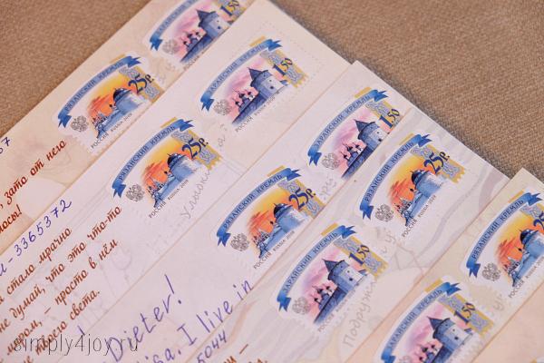 Как правильно клеить марки на открытку, картинки
