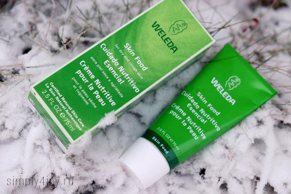 weleda skin food cream 2