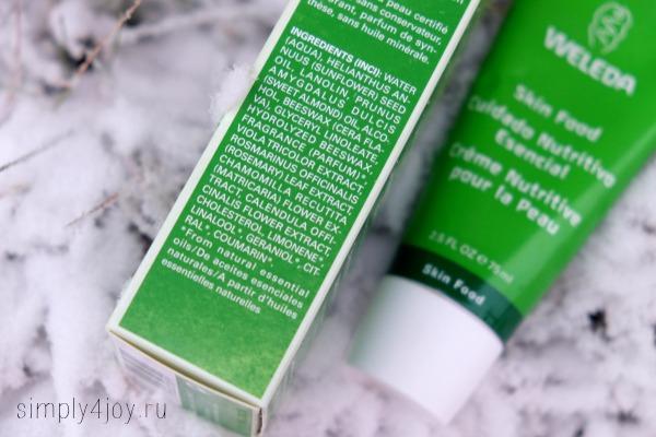 weleda skin food cream inci