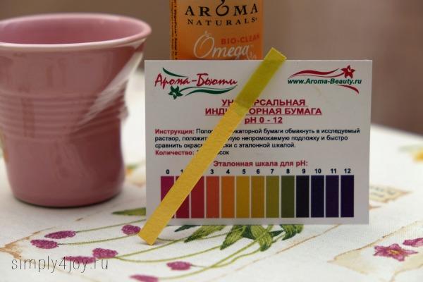 fairy pH