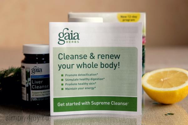 gaia detox supreme cleanse 3