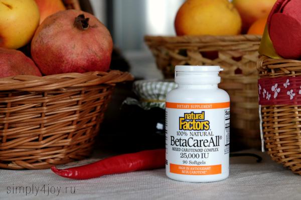 best skin supplements betacareall