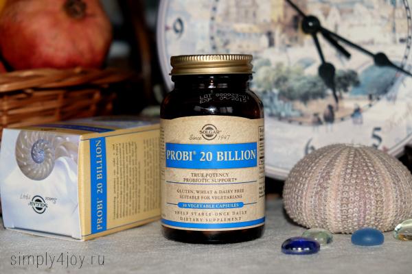 best skin supplements solgar