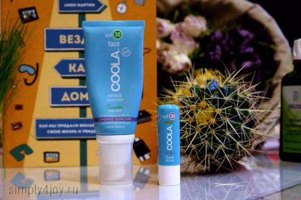 солнцезащитный крем Coola