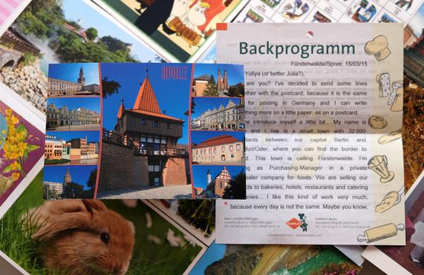 открытка посткроссинг Польша