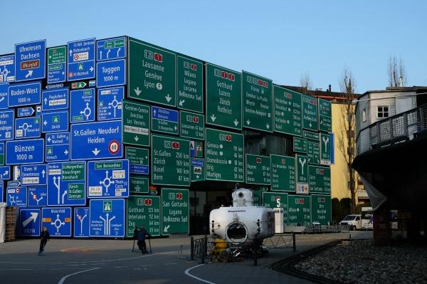 музей транспорта в Люцерне