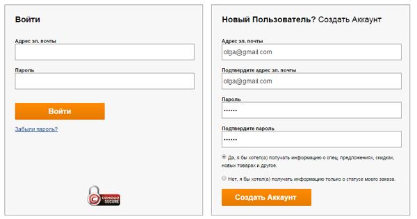 регистрация на iHerb в первый раз