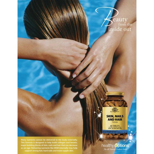 Solgar skin, nails hair рекламный листок!