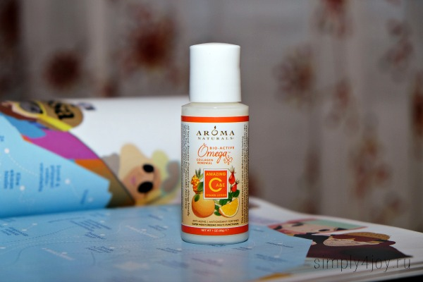 Aroma Naturals Vitamin C Lotion