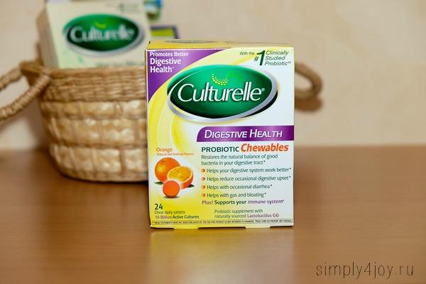 пробиотики для иммунитета детские