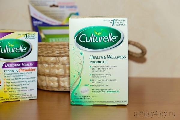 пробиотики для иммунитета иммунобиотики