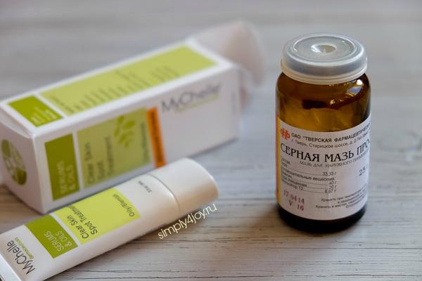 MyChelle_Spot_Treatment_simply4joy-3515