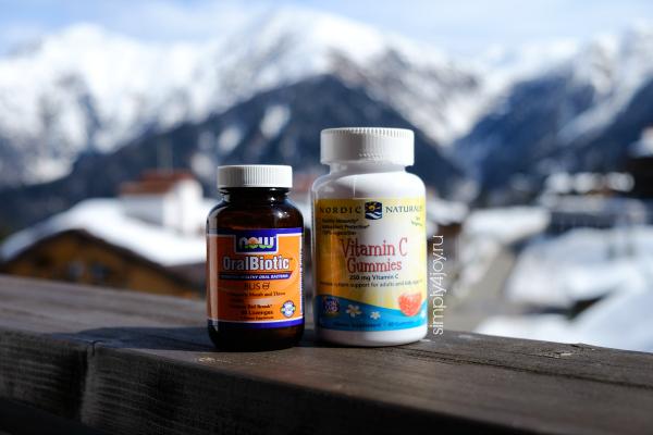 пробиотики для путешествий