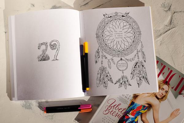Раскраски для взрослых: на год мудрее