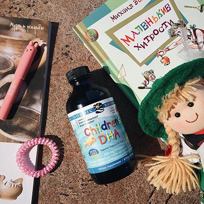 омега для детей дозировки и полезный рыбий жир