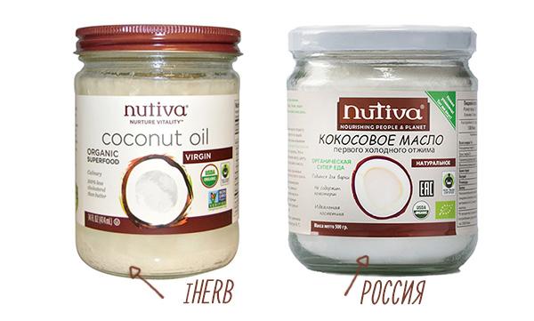 Nutiva кокосовое масло отличие и подделка