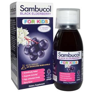 витамины для школьника