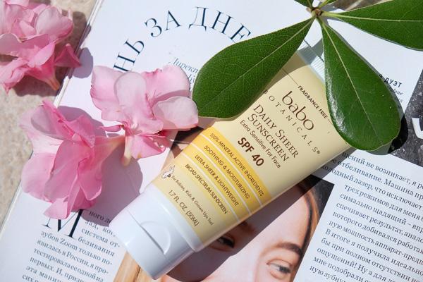 солнцезащитный крем для лица для чувствительной кожи