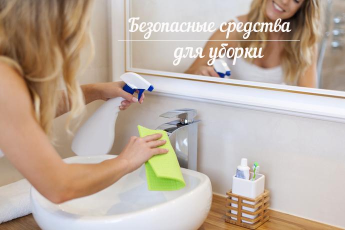 безопасные средства для чистки ванной, simply4joy,