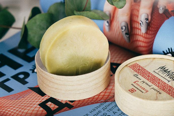 российская косметика, натуральное мыло Макошь, simply4joy