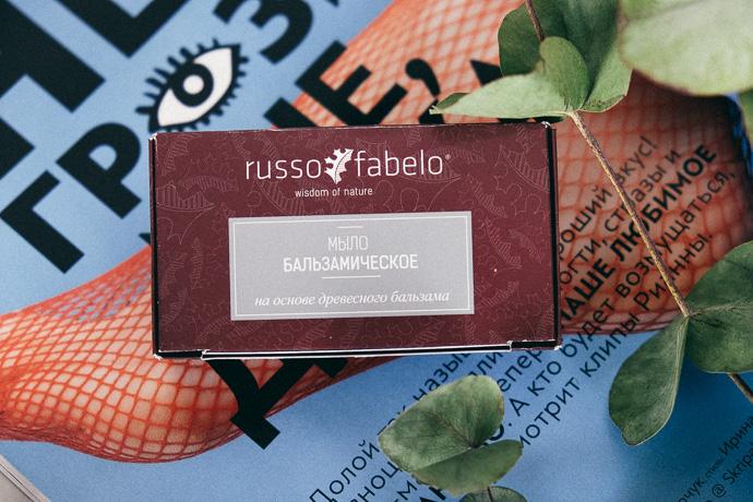 российская косметика, натуральное мыло Russo Fabelo, simply4joy