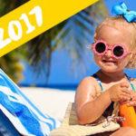 лучшие солнцезащитные кремы 2017