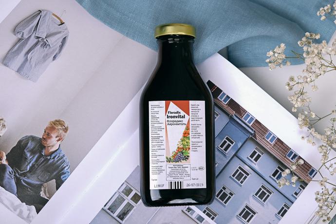 флорадикс айрон витаминный тоник
