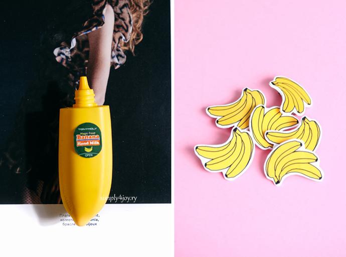 крем для рук банан Tony Moly