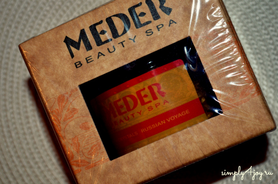 Meder Beauty
