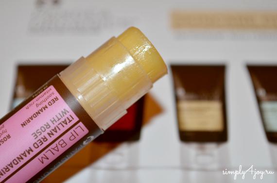 Pangea Organics, бальзам для губ Мандарин и Роза свотчи