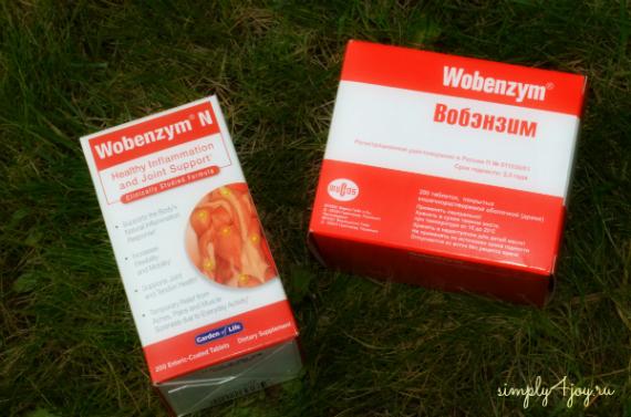 Сравним Вобэнзим и Wobenzym N