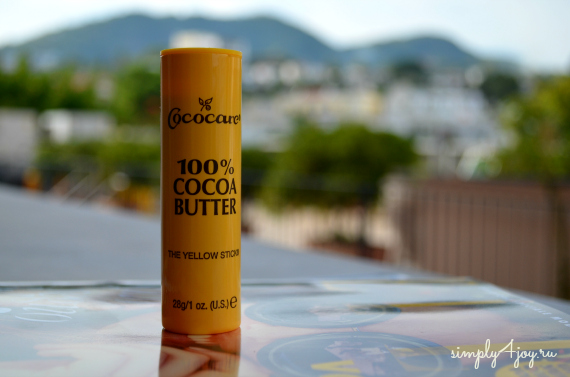 Cococare Cocoa Butter The Yellow Stick
