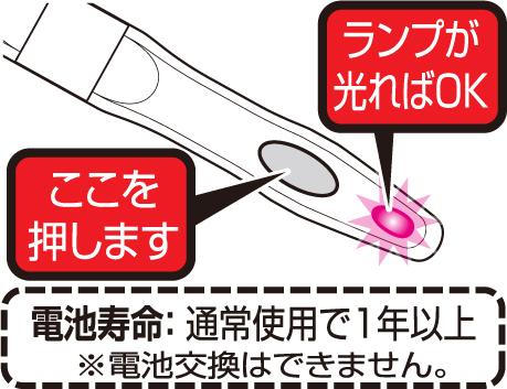 8 Ionic Toothbrush