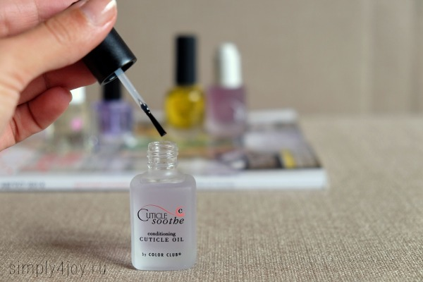 cuticle oil rewiews 2