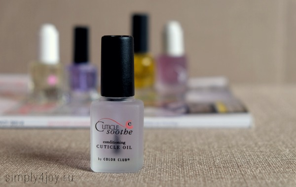 cuticle oil rewiews 5