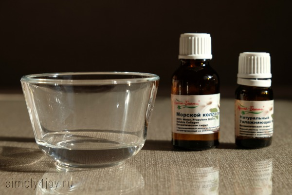face serum handmade 1