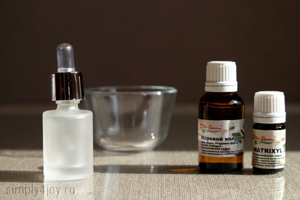 face serum handmade 2