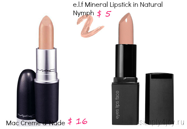 ELF lipstick vs Mac Creme d'Nude