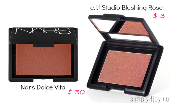 NARS Dolce Vita vs ELF Studio Blushing Rose